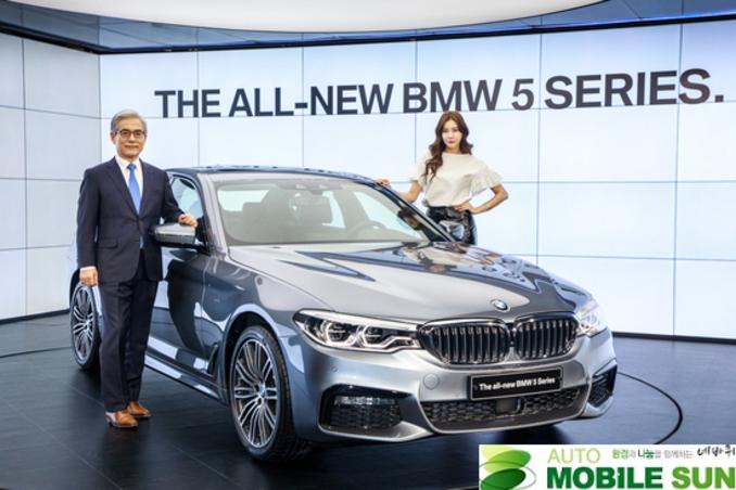 BMW 코리아, 프리미엄 7세대 뉴 5시리즈 공식 출시