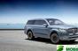 링컨 대형 SUV '내비게이터 콘셉트' 亞 최초 공개