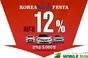 현대·기아차, '코리아 세일 페스타' 최대 16 할인