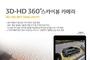 르노삼성, 고화질 '360° 스카이뷰 카메라' 출시