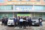 쌍용차, 전국 자동차 교육기관에 교보재 기증 릴레이