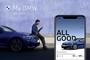 BMW 코리아, 차량 상태 및 원격 제어기능...'My BMW' 앱 출시