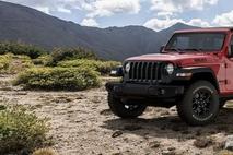 Jeep '올 뉴 랭글러 윌리스 에디션' 100대 한정 출시