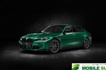 BMW 코리아, 4월 온라인 한정 에디션 5종 출시