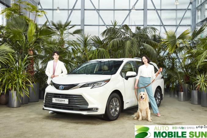한국토요타, 국내 첫 하이브리드 미니밴, 뉴 시에나 출시