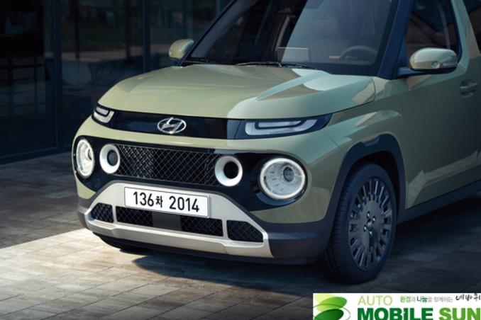 현대차 경형 SUV '캐스퍼' 온라인 사전계약...1,385만원부터