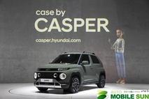 현대차, 엔트리 SUV '캐스퍼' 출시...1,385만원부터