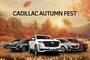 캐딜락, 10월중 SUV 특별 프로모션 진행